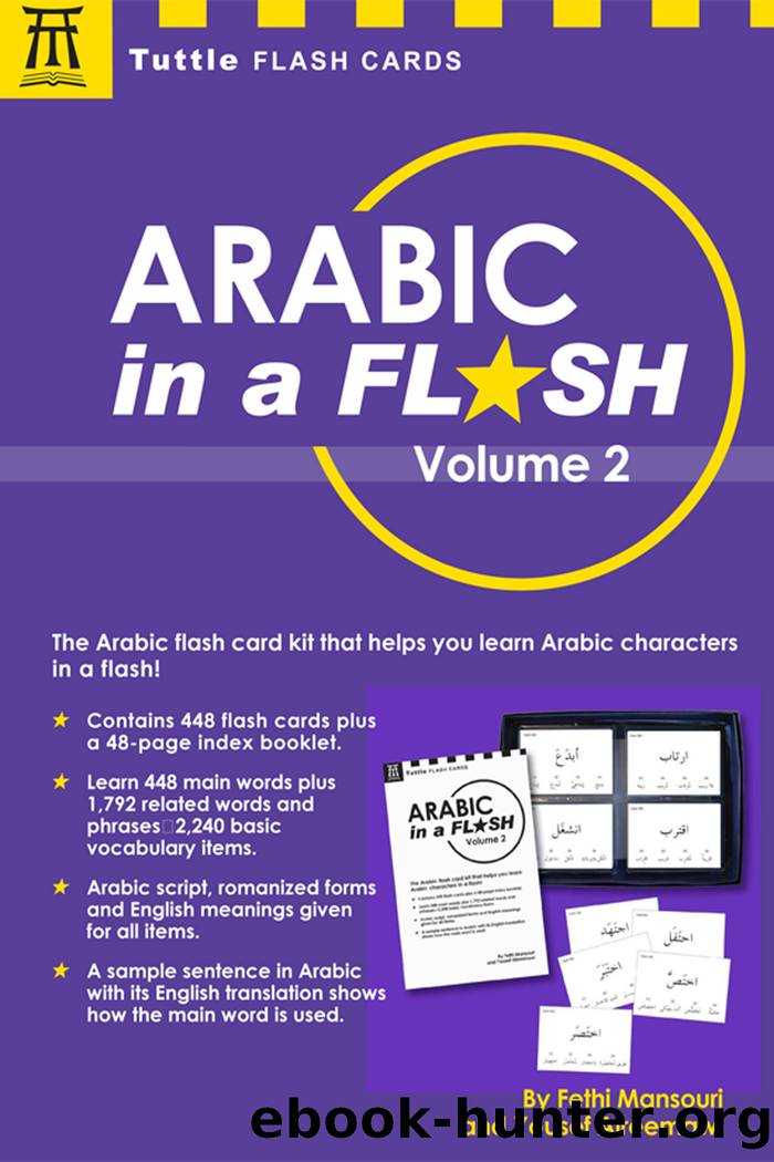 Arabic in a Flash Kit Ebook Volume 2 by Fethi Mansouri Dr. & Yousef Alreemawi
