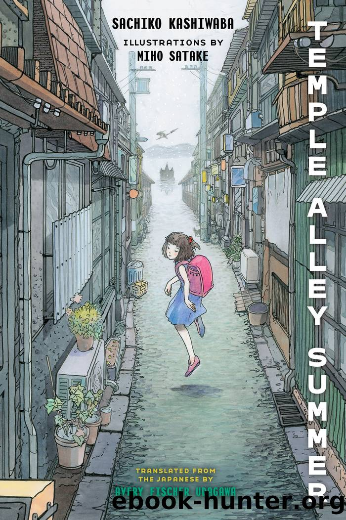Temple Alley Summer by Sachiko Kashiwaba